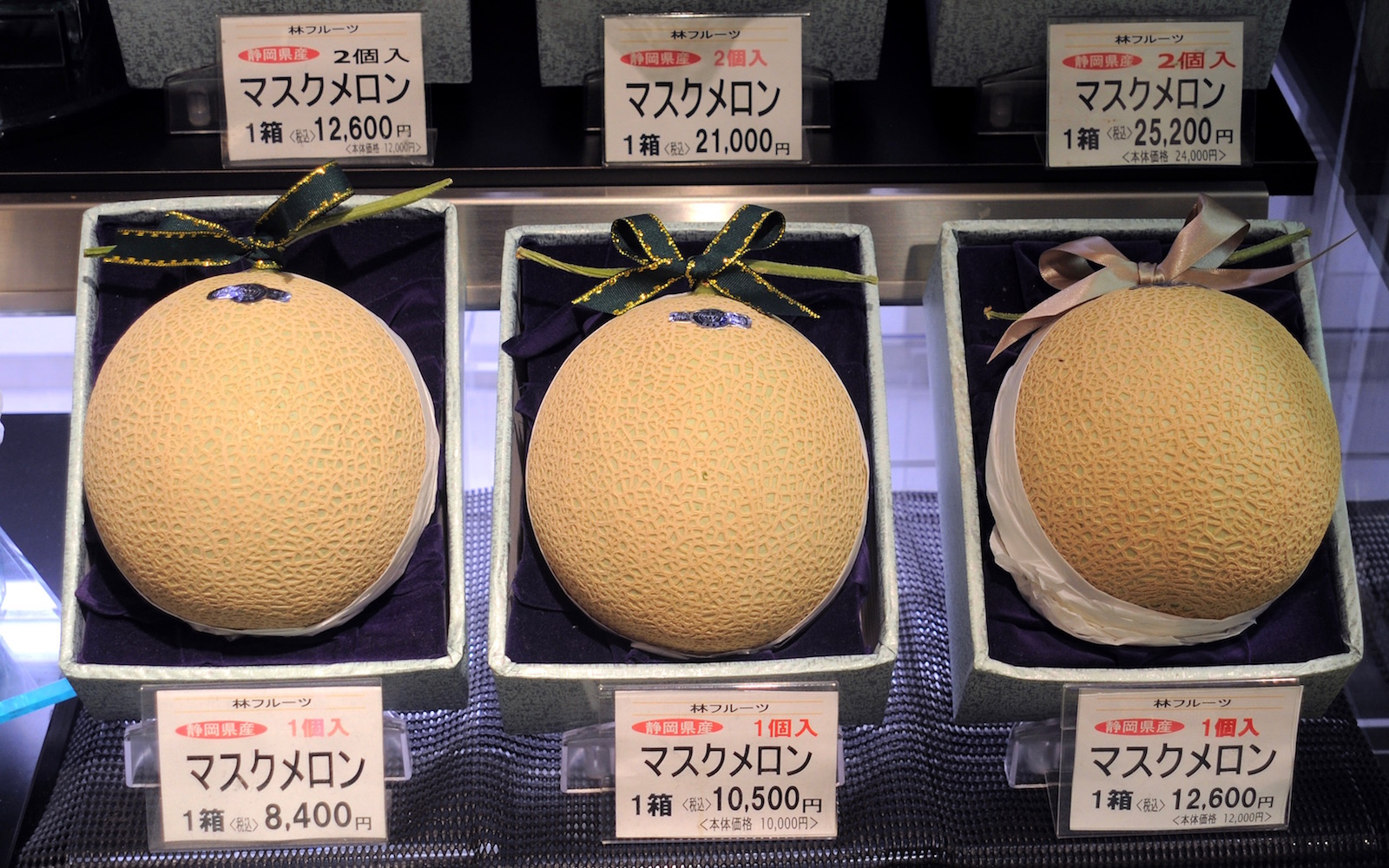 expensive Japanese melons