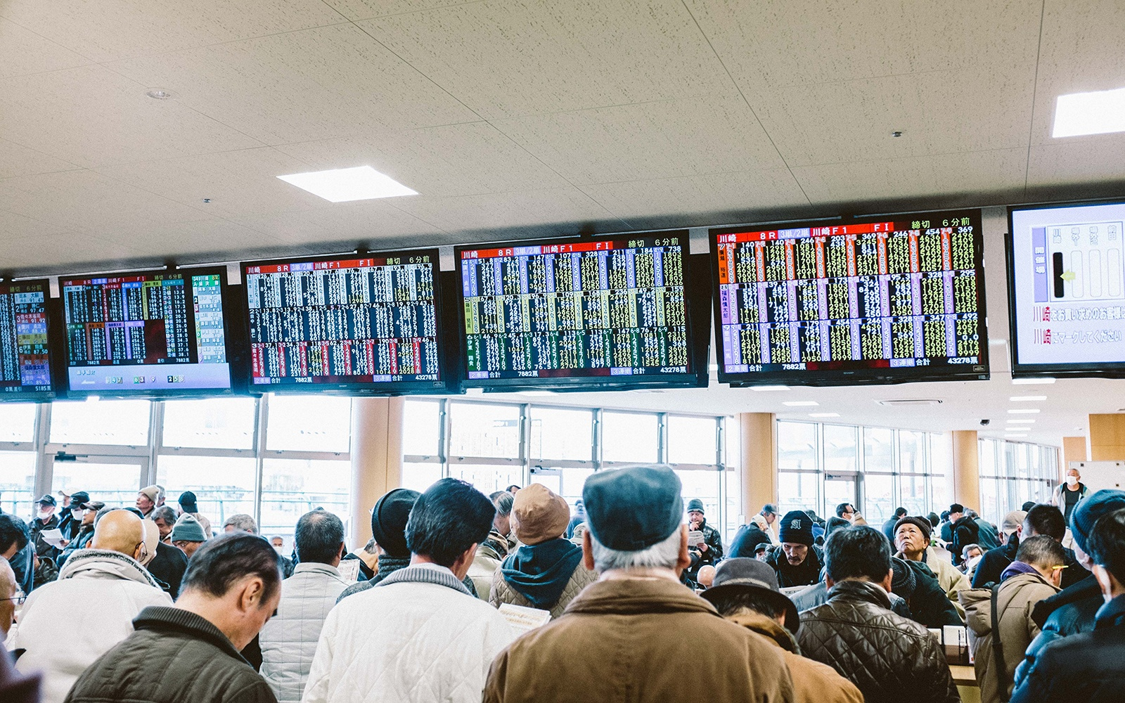 More bettors can be found inside the velodrome watching videos screens than watching the live races themselves