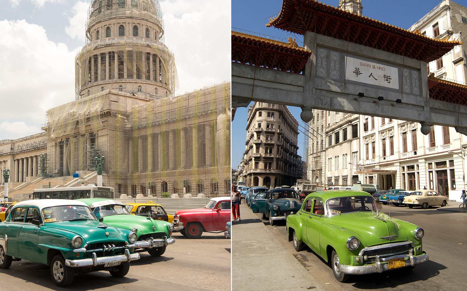 NATIONAL CAPITOL BUILDING, HAVANA, CUBA - 2014/07/10: El Capitolio, or National Capitol Building was the seat of government in Cuba until after the Cuban Revolution in 1959, and is now home to the Cuban Academy of Sciences. Completed in 1929, it was the