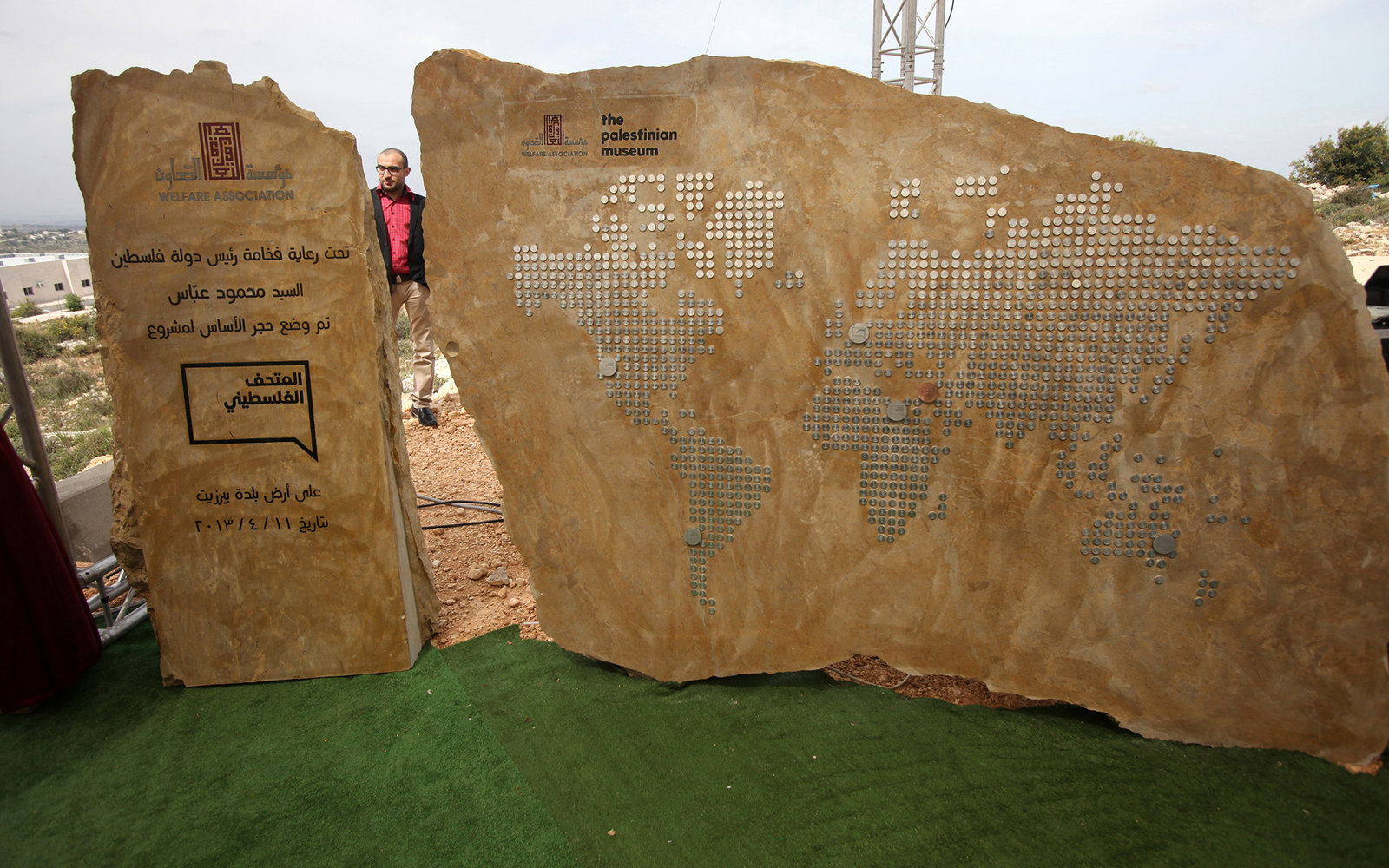 A picture taken on April 11, 2013 shows the fountdation stone of the new Palestinian Museum in the Bir Zeit district of the West Bank city of Ramallah. Palestinians have started the first phase of costruction of a museum devoted to their history. AFP PHOT
