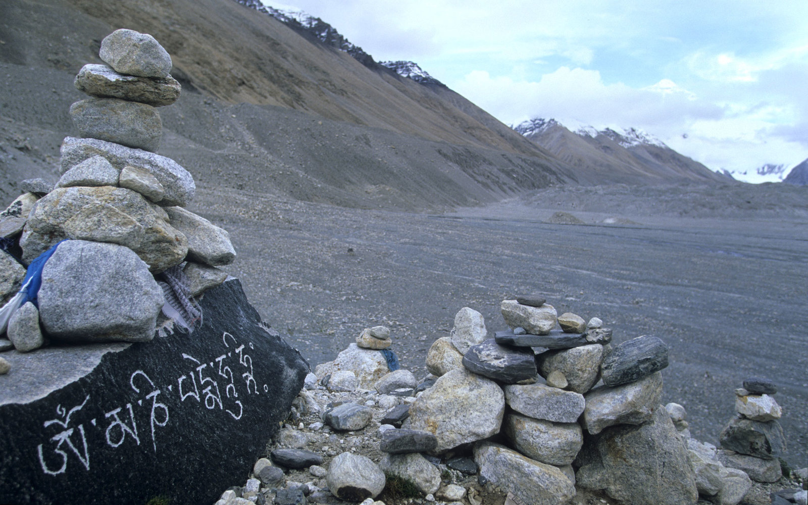 Mount Everest Base Camp Tibet in China