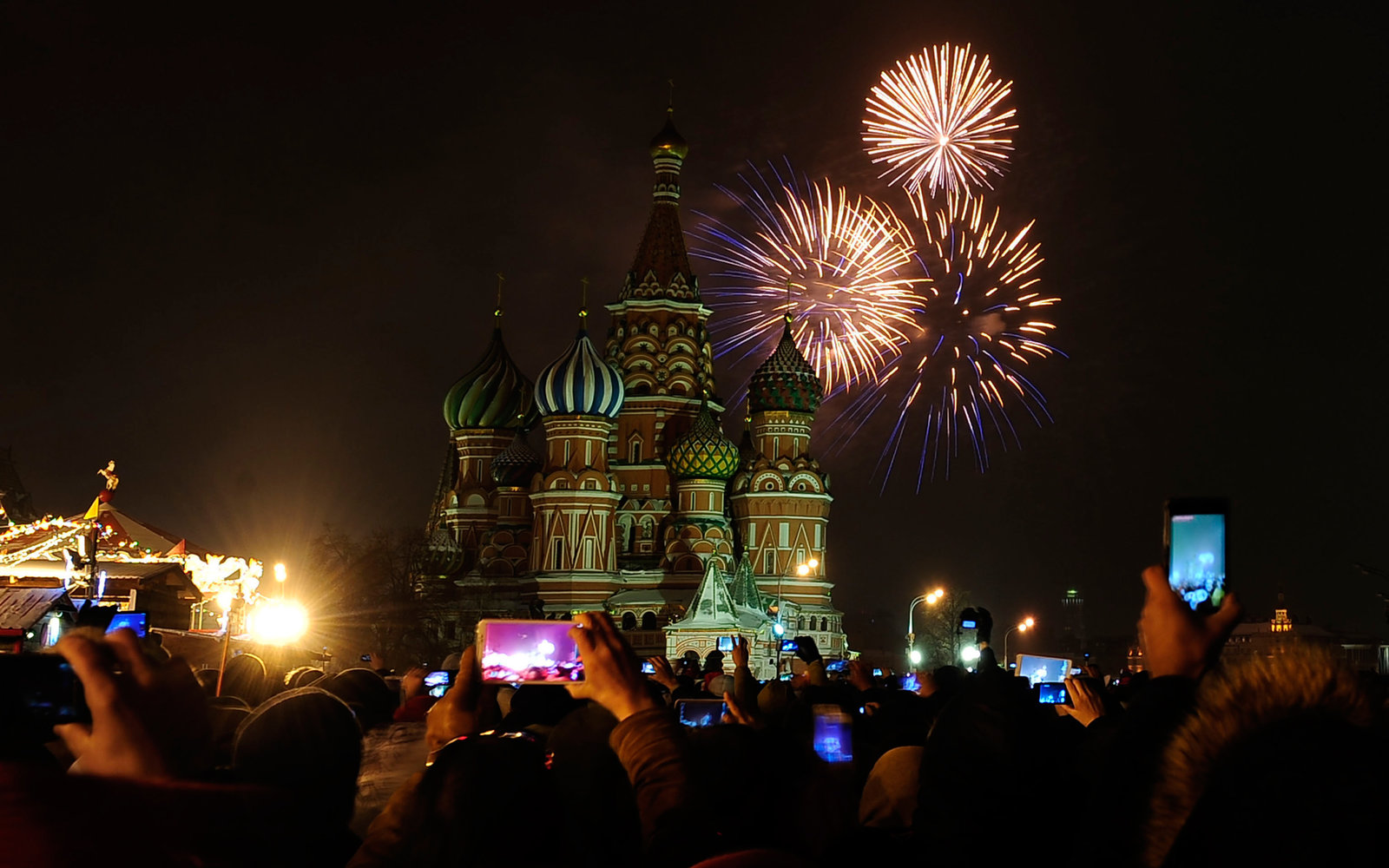 Moscow Russia New Year's Eve