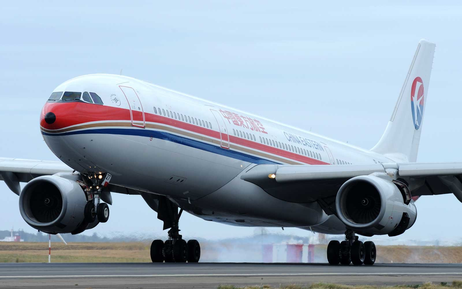 China Eastern Airlines Pilot Rewarded