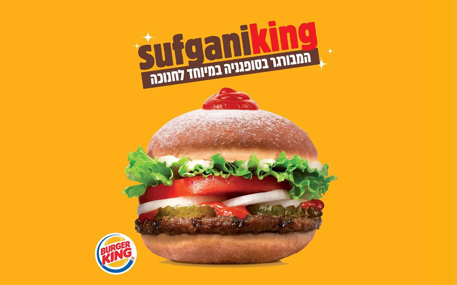 Burger King Hanukkah