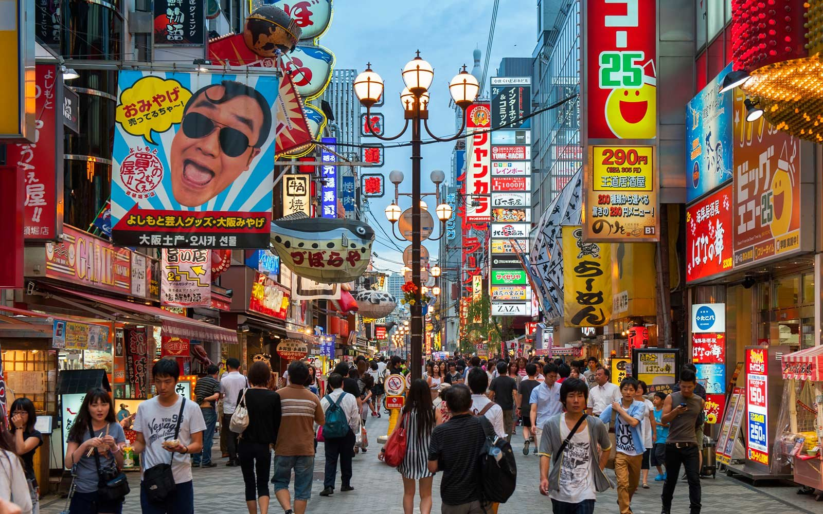 dotonbori-district-osaka-japan-LGCITY0406.jpg