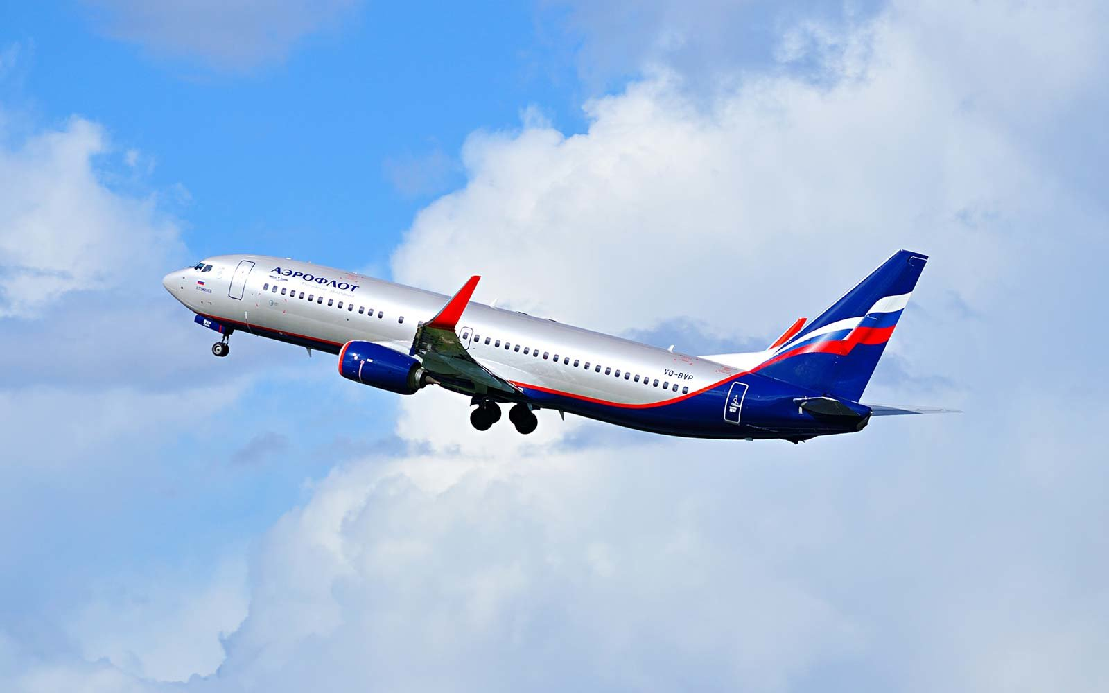 Aeroflot Airlines airplane turbulence injurty