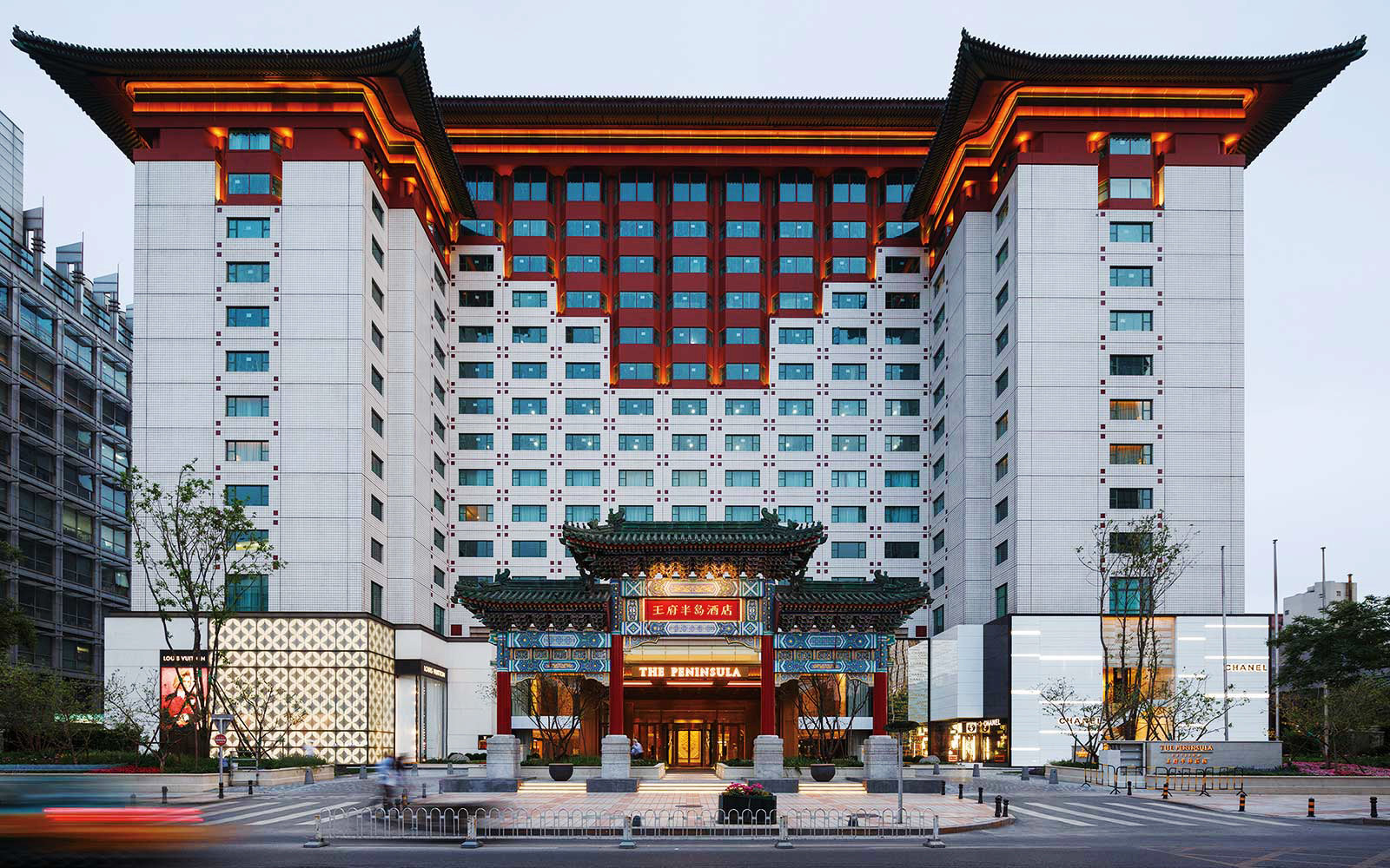 The Peninsula Hotel In Beijing