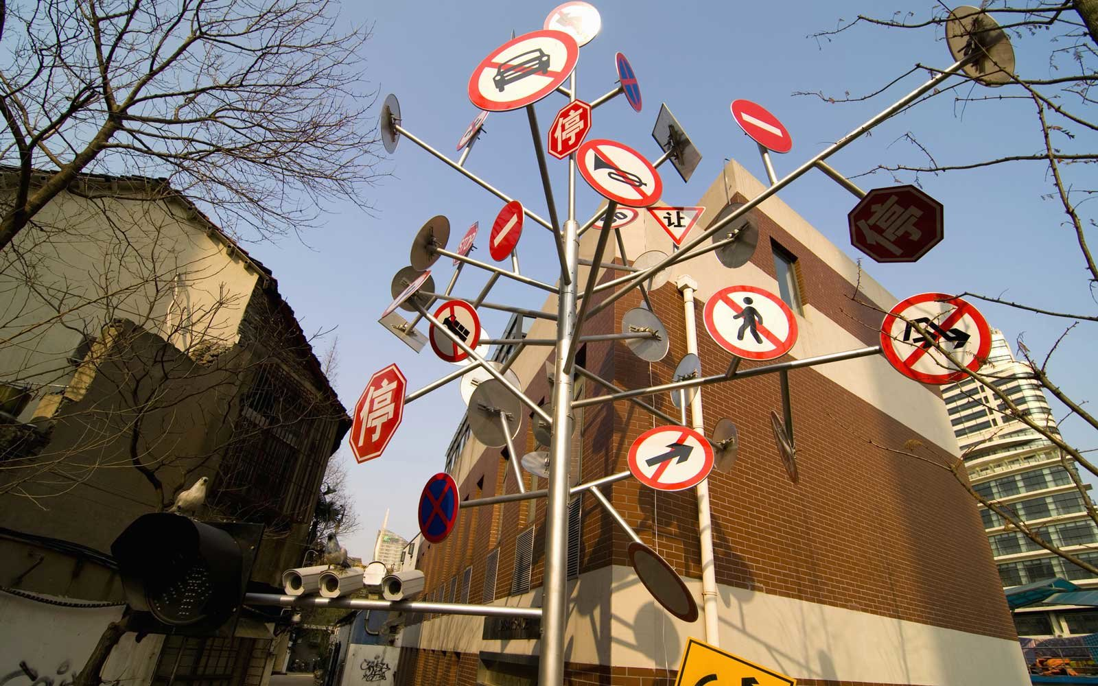 Traffic signs installation in artistic area M50, Shanghai, China
