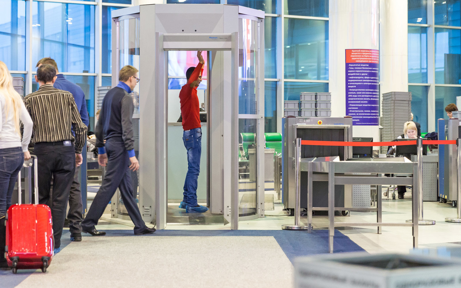 Moscow, Russia - november 23, 2013: people in the hall of the airport Domodedovo November 23, 2014 in Moscow. Domodedovo airport - the largest and modern airport of Russia