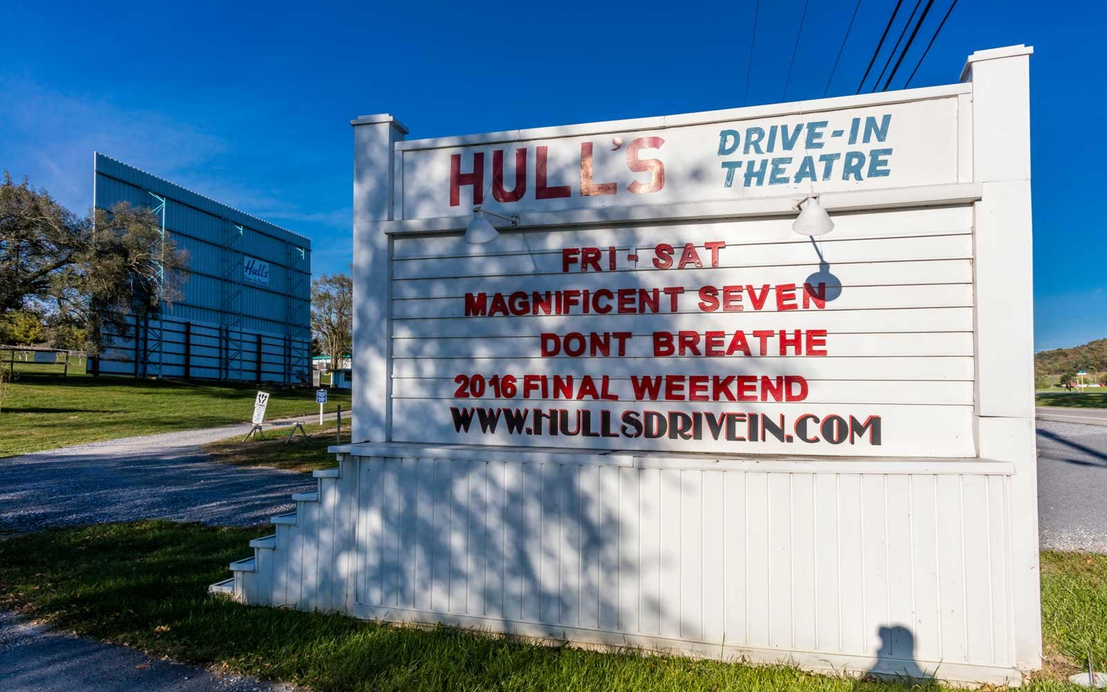 Hull's Drive-In Lexington Virginia