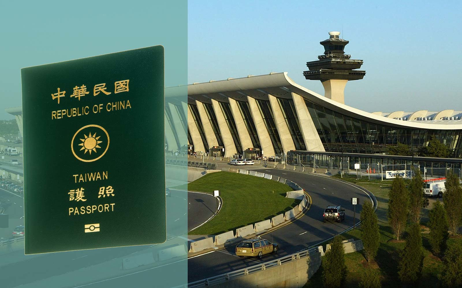 Taiwan Passport Visa Washington Dulles Airport