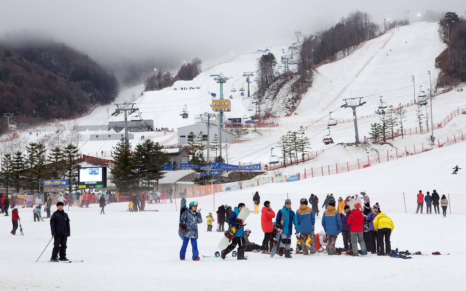 Pyeongchang South Korea