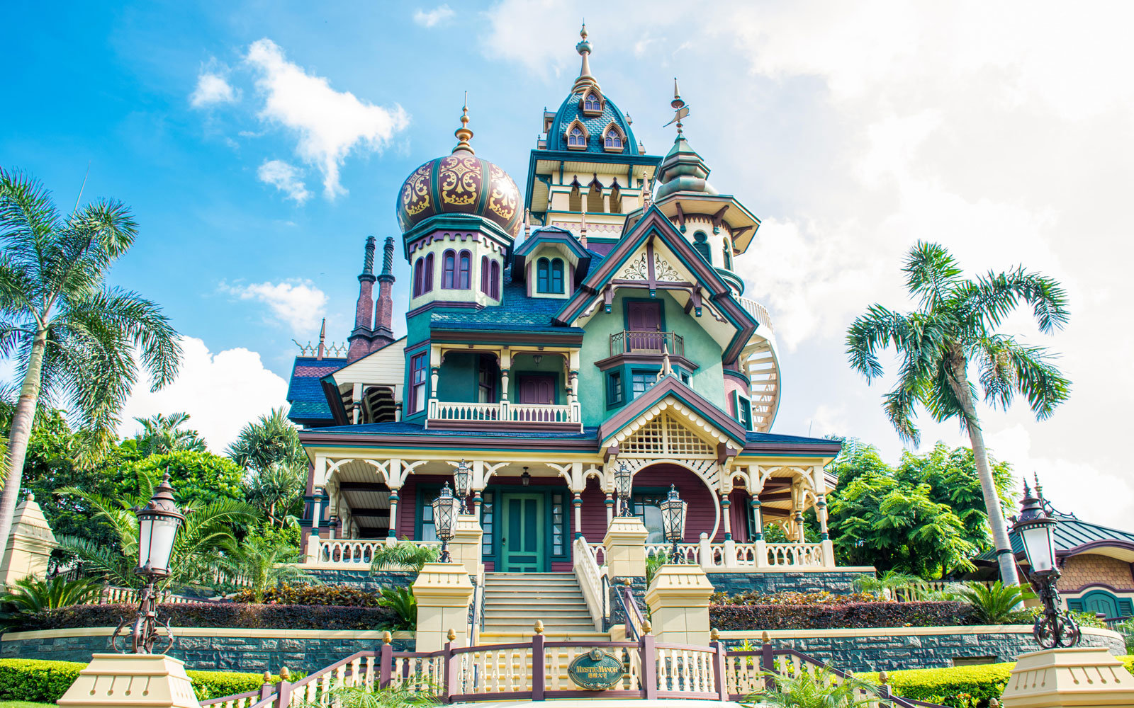 Mystic Manor — Hong Kong Disneyland