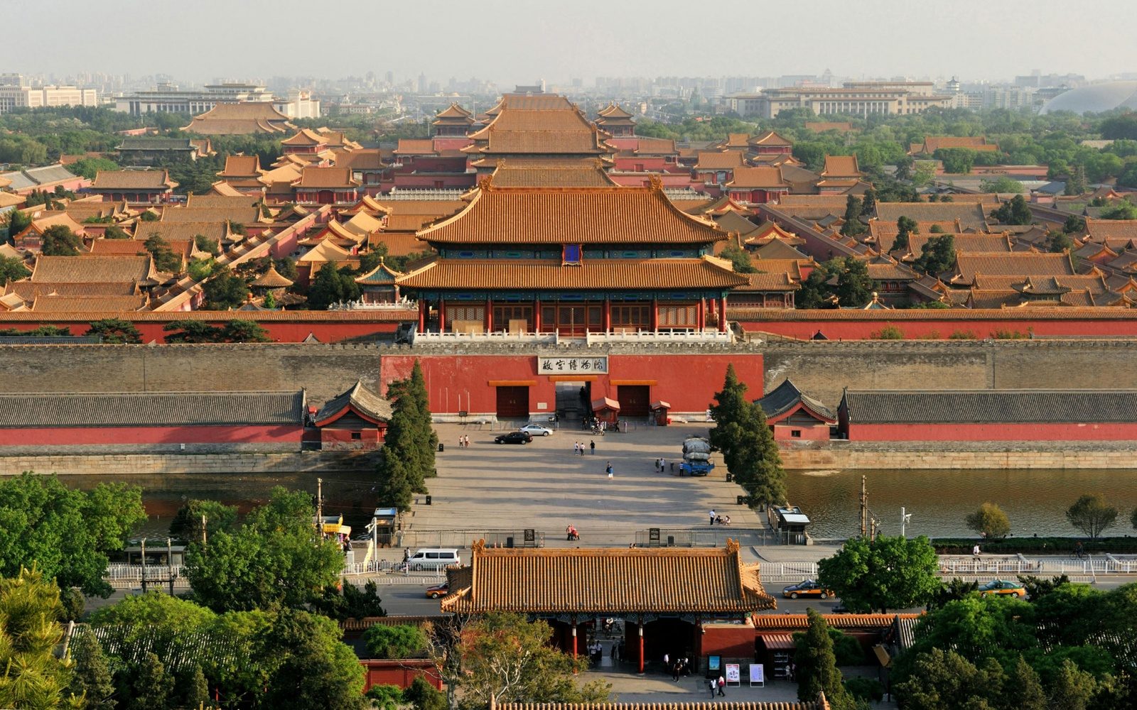 No. 1 The Forbidden City (Palace Museum), Beijing