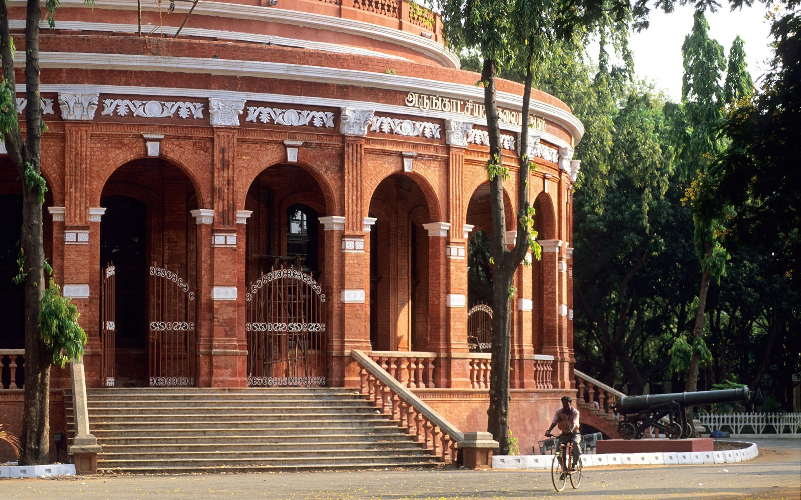 Connemara Public Library, Chennai, India