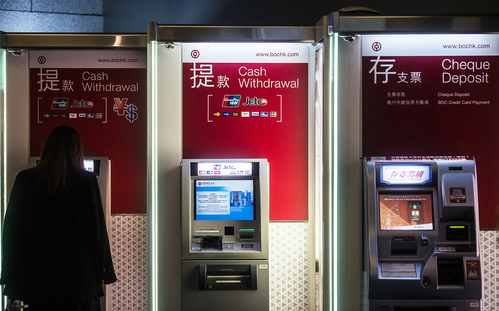 ATM money withdrawal