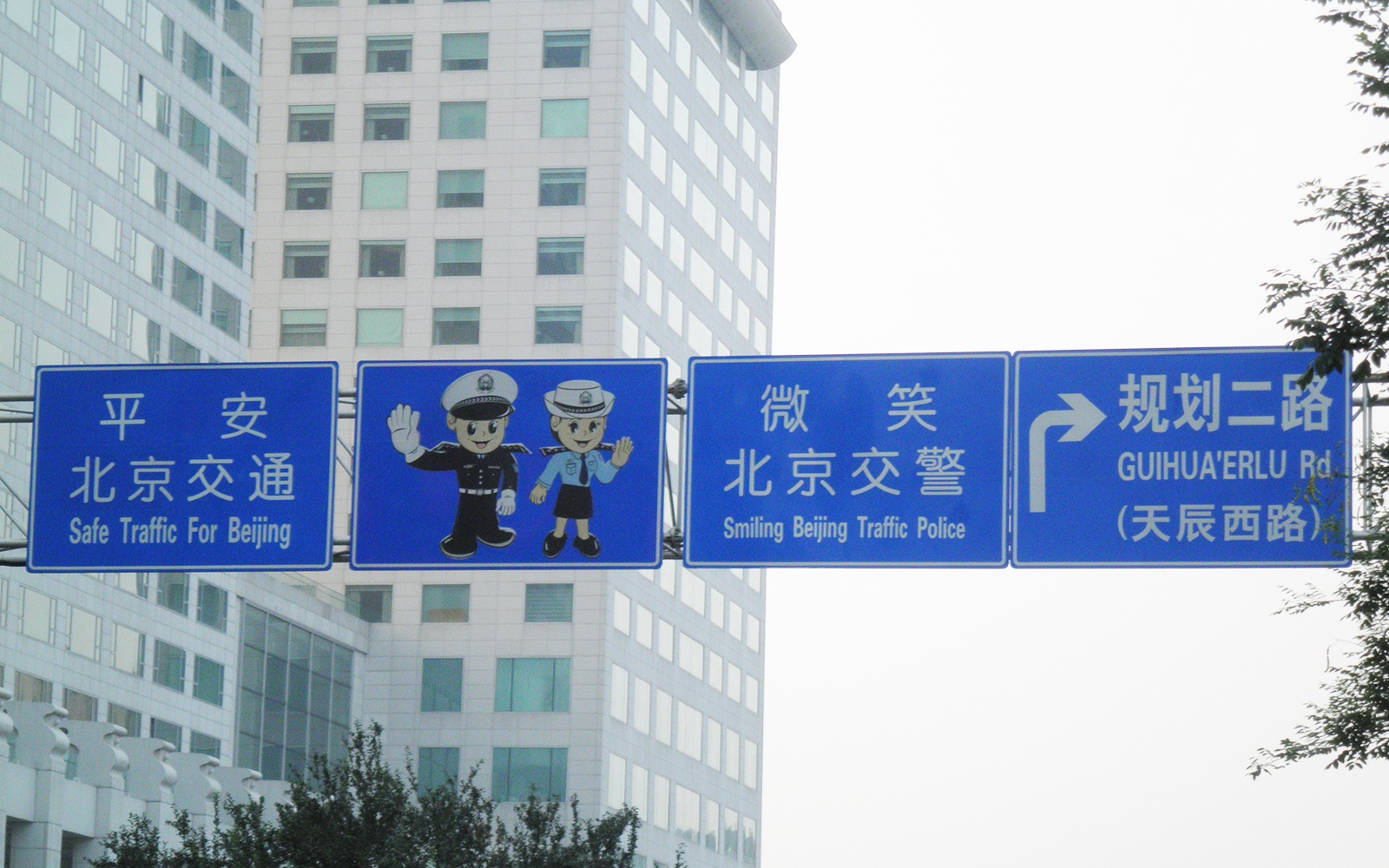 201209-w-funniest-signs-beijing