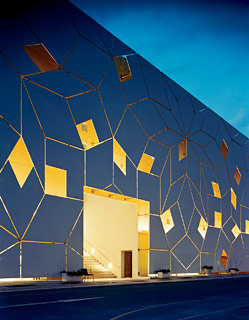 A building designed by Arata Isozaki in Doha's new Education City