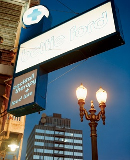 The Bettie Ford Lounge, on the fringes of the Pearl District.
