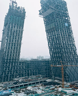 Rem Koolhaas's state TV tower, under construction.