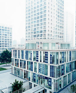 SoHo, a residential development in Chaoyang's Central Business District.