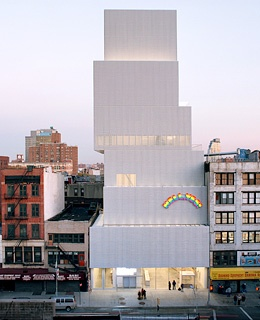 new-museum-nyc-200803-ss