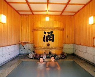 Japanese Sake Bath