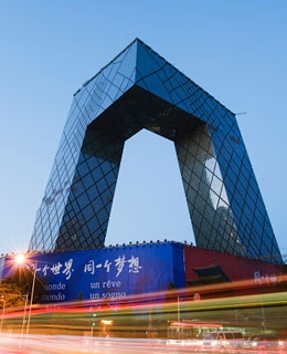China Central Television Headquarters, Beijing