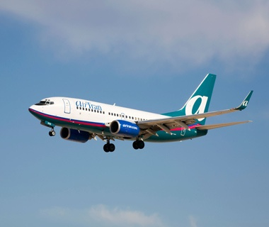 Best Airlines for Luggage Handling: #1 AirTran Airways