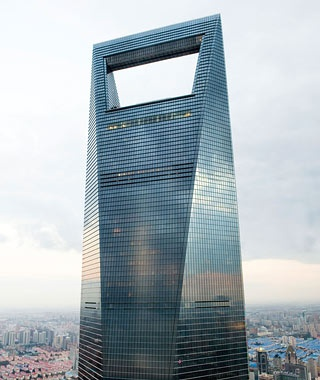 Sky Arena Observatory, Shanghai Financial Center, China