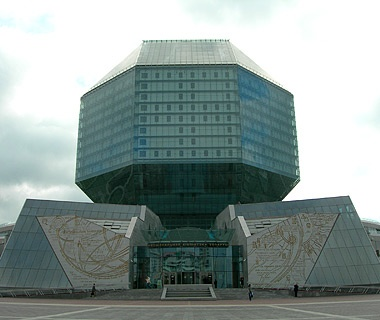 National Library, Minsk,Belarus