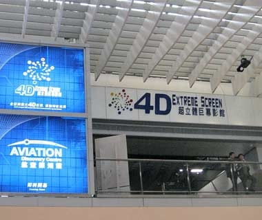 """Experience a """"4-D"""" Movie"""