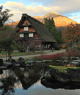 house in Shirakawa-go, Japan