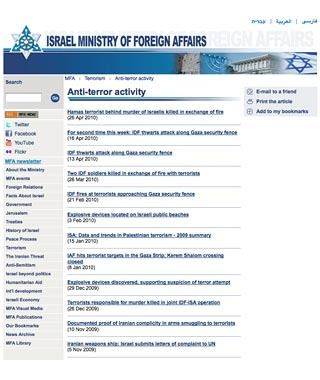 Israel Ministry ofForeign Affairs