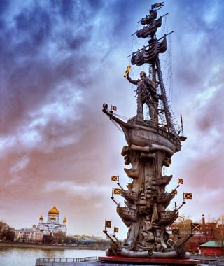 Peter the Great Statue, Moscow