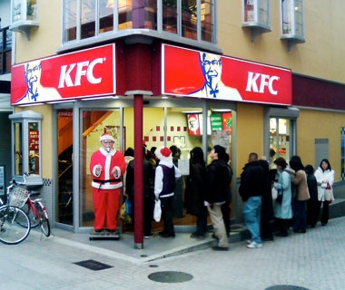 KentuckyFried Chicken, Japan