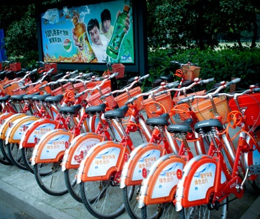 Hangzhou, China: Bike-Share Program