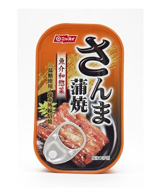 201107-w-grocery-canned-meat