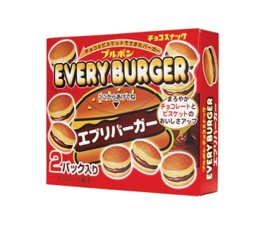 201107-w-grocery-every-burger-box