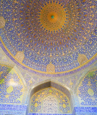 Dome of the Imam Mosque, Iran