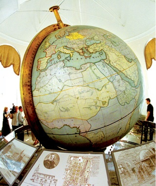 Great Gottorp Globe