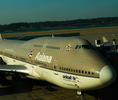 No. 13 Asiana Airlines