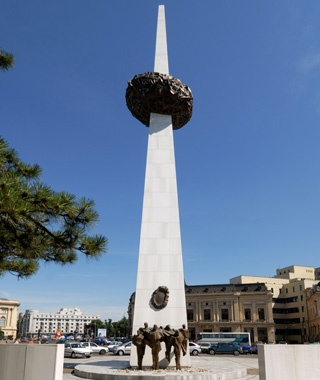 Memorial of Rebirth, Bucharest,Romania