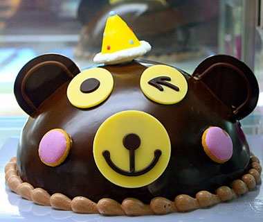 Bear Face Cake, Daegu, South Korea