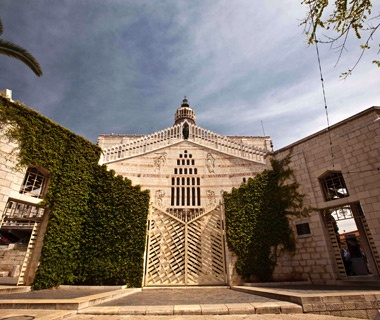 No. 32 Basilica of the Annunciation, Nazareth, Israel