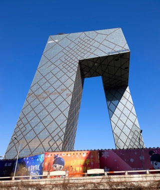 No. 40 CCTV Building, Beijing