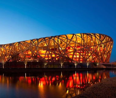 No. 3 National Stadium, Beijing