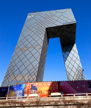 No. 20 CCTV Building, Beijing