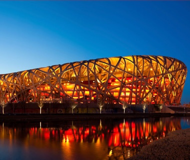 National Stadium, Beijing