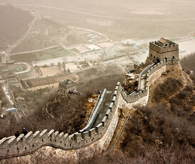 No. 1 Great Wall, Badaling, China